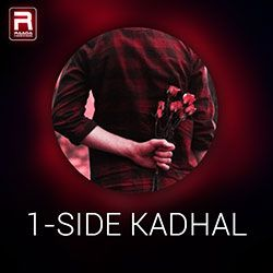 1-side Kadhal songs