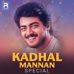 Kadhal Mannan Special songs