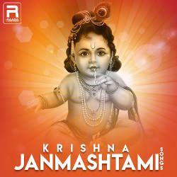 Krishna Janmashtami Songs songs