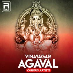 Vinayagar Agaval (Various Artists) Songs Download, Vinayagar