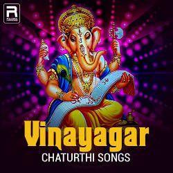 Vinayagar Chaturthi Songs songs