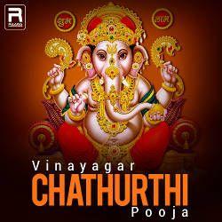 Vinayagar Chathurthi Pooja songs