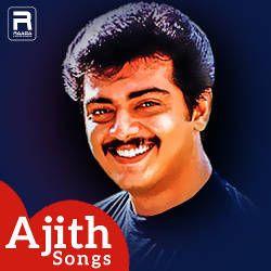 Ajith Songs songs