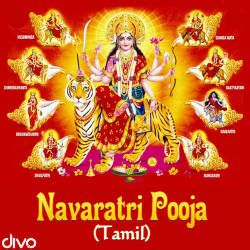 Navaratri Pooja songs