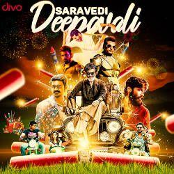 Saravedi Deepavali songs