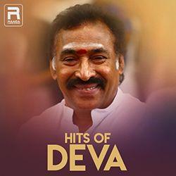 Hits Of Deva songs