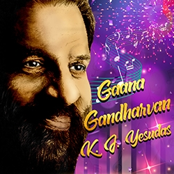 Gaana Gandharvan K. J. Yesudas songs