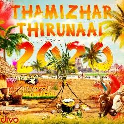 Thamizhar Thirunaal - 2020 songs