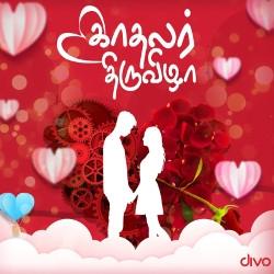 Kaadhalar Thiruvizha songs