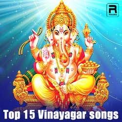 டாப் 15 விநாயகர் சொங்ஸ் songs