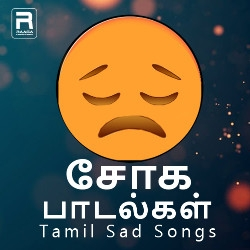 Soga Padalgal - Tamil Sad Songs songs