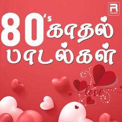 80's Love Songs songs