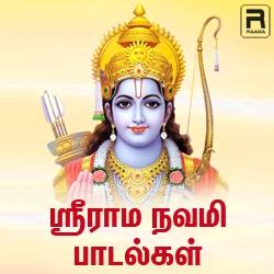 Sri Rama Navami Padalgal songs