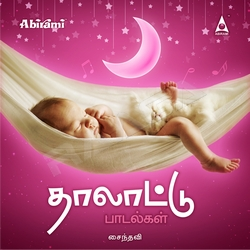 Thalattu songs for android apk download.