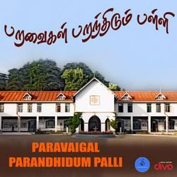 Paravaigal Parandhidum Palli songs