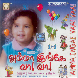 Amma Ingae Vaa Vaa - Vol 1 songs