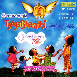 Tyaga Bharathi - Vol 1 songs