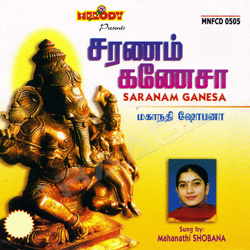 Listen to Gananaathan (Suprabhatham) songs from Saranam Ganesa