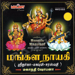 Listen to Karuvaagi  songs from Mangala Naayagiyae