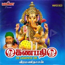 Om Ganapathi Om - Veeramani Dasan songs