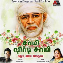 Listen to Naan Parthathum Kannil songs from Sai Sirdi Sai