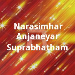 நரசிம்ஹர் ஆஞ்சநேயர் சுப்ரபாதம் songs
