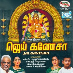 Listen to Om Om Ganapathyae songs from Jai Ganesha