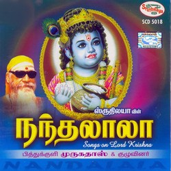 Nandalala songs