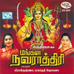 Listen to Mangala Navarthri songs from Mangala Navarathri