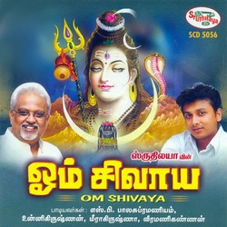 Listen to Gnanam Pirakkuthe songs from Om Shivaya