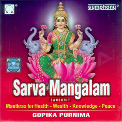Listen to Namastestu Mahaamaaye songs from Sarva Mangalam