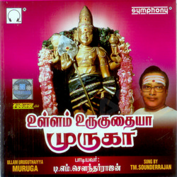 Listen to Nimmadhi Thanthida songs from Ullam Urughudayya Muruga