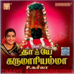 Thaaye Karumariamma songs
