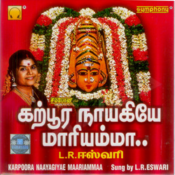 Listen to Amma Amma  songs from Karpoora Naayagiyae Maariammaa