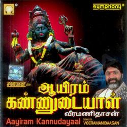 Listen to Yengalukkum Kuraiyum Undu songs from Aayiram Kannudayaal