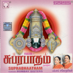 Listen to Om Gosallia Maintha songs from Suprabhaatham