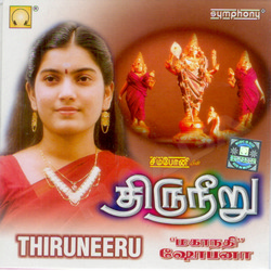Thiruneeru songs