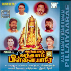 Vandhanam Vandhanam Pillaiyaarae songs