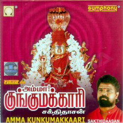 Listen to Thaaye Unn songs from Amma Kunkumakkaari