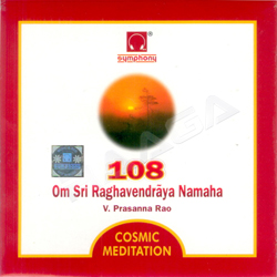 108 Om Sri Raghavendraya Namaha