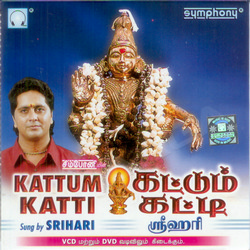 Listen to Sannathiyil Kattum Katti songs from Kattum Katti