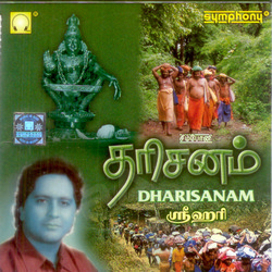 Listen to Pettai Thulli songs from Dharisanam