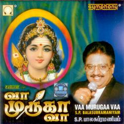 வா முருகா வா songs