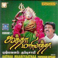 Aathaa Maariyaathaa songs