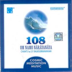108 ஓம் நமோ நாராயணாய songs