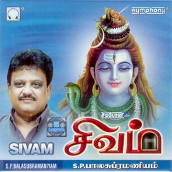 Listen to Arulvaayee songs from Sivam