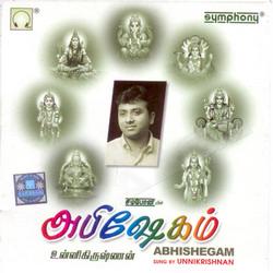 Listen to Nyayamaa Ithu songs from Abhishegam