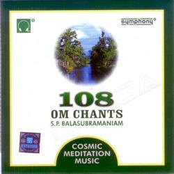 108 ஓம் சாண்ட்ஸ் songs