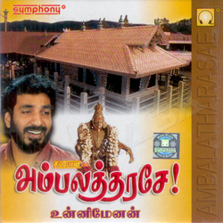 Listen to Ponnambalathil songs from Ambalatharasae