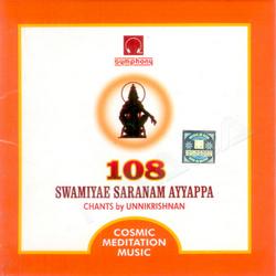 108 Swamiyae Saranam Ayyappa songs